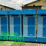 Toilet Portable Tipe - A